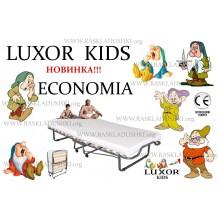 Ортопедическая раскладушка с матрасом LUXOR KIDS ECONOMIA 90х200 Италия