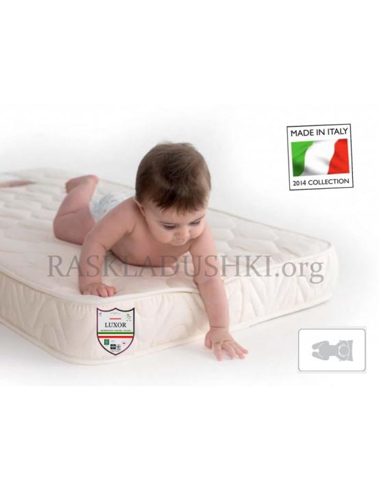 Матрас ортопедический  на детскую кроватку LUXOR BABY CAP 5 Италия