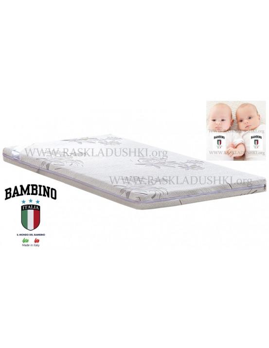 Ортопедический детский матрас LUXOR DAISY 63х125 Италия