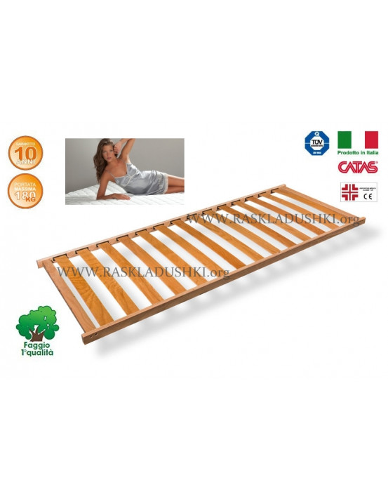 Разборное основание кровати LUXOR WOODFLEX AS-11вкладное 120х190/200 Италия