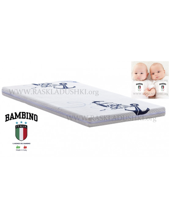 Ортопедический детский матрас LUXOR LAGOON 90х190 Италия