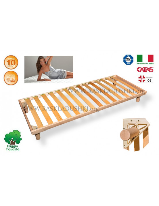 Разборное основание кровати LUXOR WOODFLEX BD-11 Стандарт 70х190/200 Италия
