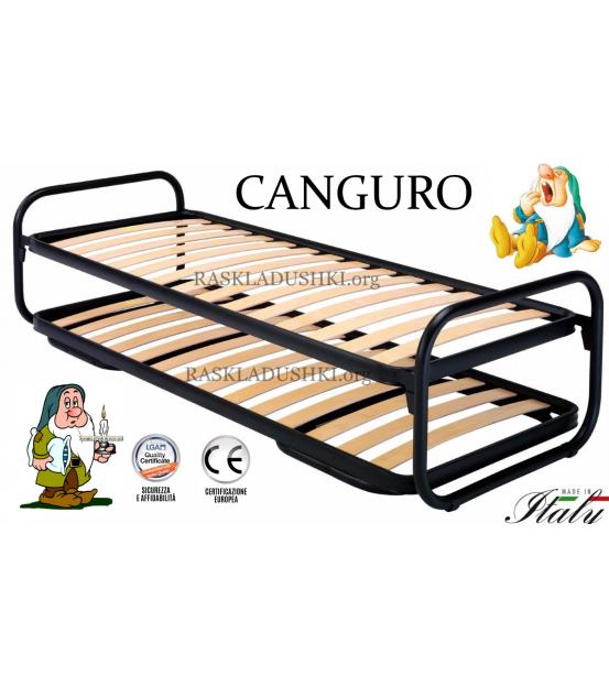 Детская раскладушка двойная CANGURO KIDS 80х200-160х200 с матрасом  BABY CAP 15 см Италия