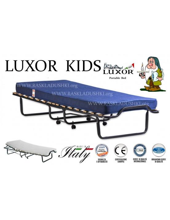 Детская раскладушка с подъемным изголовьем и матрасом LUXOR KIDS 90х200 Италия