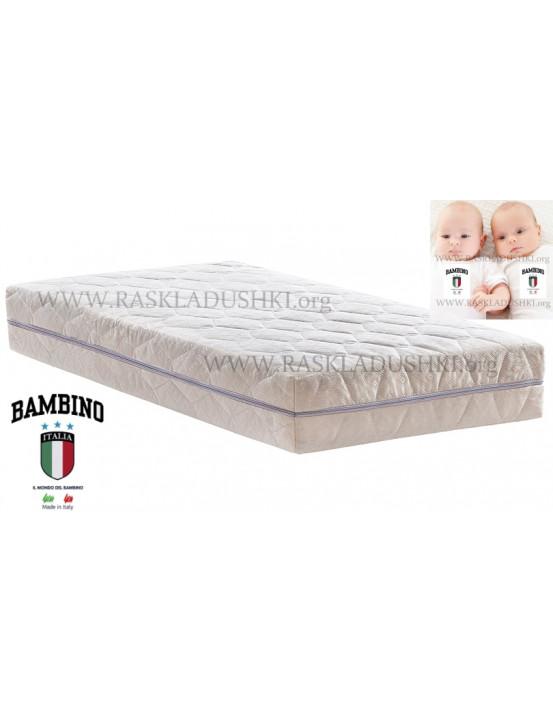 Ортопедический детский матрас LUXOR LILA BONEL 120х190 Италия