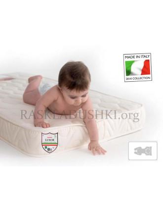 Матрас ортопедический на детскую кроватку LUXOR BABY CAP 7 Италия