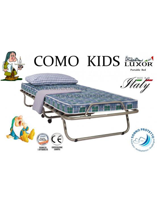 Детская раскладушка COMO KIDS 90х200 с матрасом на молнии BABY CAP 10 см