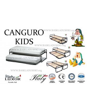 Детская раскладушка двойная CANGURO KIDS 90х200-180х200 с матрасом  BABY CAP 15 см Италия