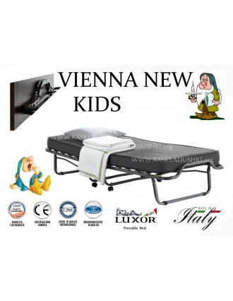 Детская раскладушка с ДСП изголовьем VIENNA NEW KIDS  120х200 с матрасом Италия